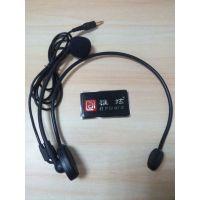 雅炫606进口三洋咪心24k镀金麦克风/扩音器头戴话筒/头戴麦克风