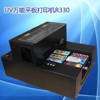 厂家直销小型diy手机壳万能打印机R330