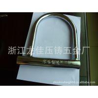 供应优质U型锁 汽车U型锁 防盗汽车U型锁