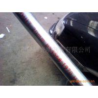 供应JDG镀锌电线管 (无锡 )品种繁多