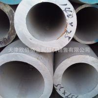 供应321不锈钢无缝管 321不锈钢管 321工业不锈钢管