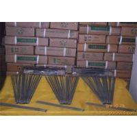 供应D507阀门堆焊焊条厂家直销5公斤起批