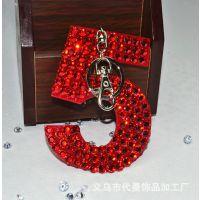 特价促销 韩版挂件 数字满钻钥匙扣 手机防尘塞 地摊热卖饰品