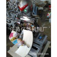 智能机器人刀削面机,奥特曼造型,省时省力