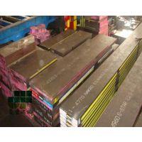 现货库存批发瑞典一胜百DF2钢材,DF2高质量耐磨不变形预硬模具钢