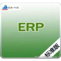 标准ERP系统 进销存 商贸型型进销存 企业进销存管理 ERP管理软件 涵湛软件公司