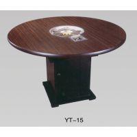 雅宴轩 酒店家具 YT-15 火锅餐厅 防火板 火锅餐桌 电磁炉餐桌