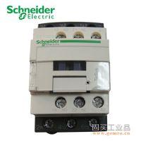 施耐德接触器 LC1D95M7C正品 LC1D95M7C接触器 95A 线圈电压220V