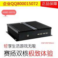 新款爆款 超小型电脑X26-1037G小机箱电脑主机工控微型迷你电脑