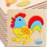木质动物拼图 宝宝幼儿童积木制益智力拼板早教玩具1-2-3-4岁