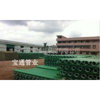 供应纯树脂玻璃钢电缆管