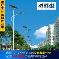 厂家直销LED太阳能路灯 太阳能庭院灯 节能太阳能灯