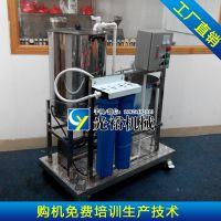 供应GY-50 光裕机械洗衣液洗洁精生产成套设备