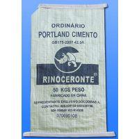 中国石化集装袋,聚酯切片集装袋,安徽集装袋厂家