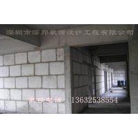 福永轻质砖隔墙 福永办公室装修