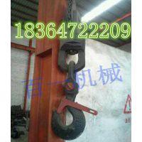 陕西渭南 5T钩头装置 煤矿钩头---百一机械