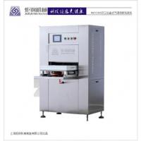 上海炬钢机械MAP-1D400半自动盒式锁鲜装气调保鲜包装机