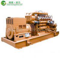 焦炉煤气发电机组20KW~1000KW型号规格,绿能动力炼焦废气发电设备,技术先进可替代进口机组