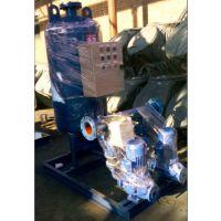 定压补水装置 补水装置