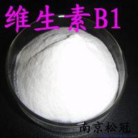 厂家直销食品级维生素B1 营养强化剂维生素B1