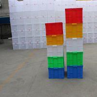 加厚塑料物流箱周转箱食品箱收纳整理储物箱江苏厂家直供
