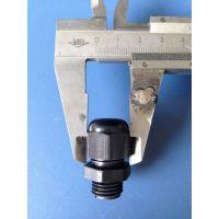 M14X1.5尼龙电缆防水固定接头,塑料配件锁紧螺母护线套