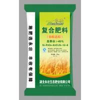 供应永壮牌小麦专用肥 长效缓释肥 湖北氮磷钾复合肥 25-12-8