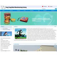 供应桥头***专业的网页设计公司|桥头网站建设公司|桥头网站制作公司