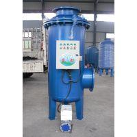 无锡除垢型全程水处理器.厂家
