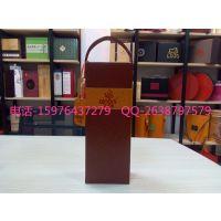 供应红酒盒 葡萄酒盒 红酒皮盒 红酒包装盒 手提式红酒礼盒