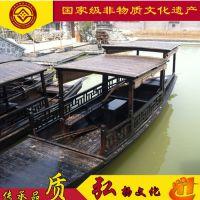 辽宁河北北京电动木船公园景区中式观光船水库大湖休闲游玩客船