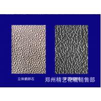 专业承接平顶(立体)鹅卵石花纹板加工业务