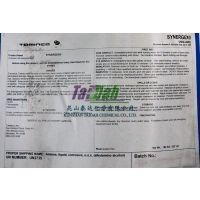昆山泰达化学TPS-20硫化添加剂 进口润滑油添加剂