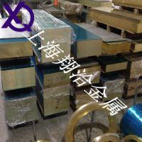 厂家卖C2680黄铜带子规格