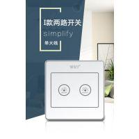 深圳比较知名的智能家居装修公司有哪些