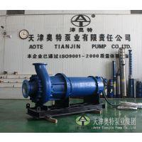 明胶厂专用螺旋离心泵,抽取大块骨骼、毛皮无堵塞潜水螺旋离心泵,天津奥特泵业生产