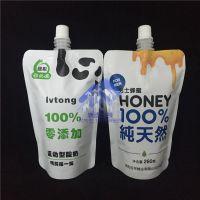 供应铝箔液体吸嘴袋 300ML酸奶高档自立包装 番茄酱斜边吸嘴袋