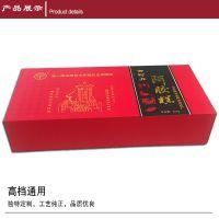 精美阿胶糕包装盒纤维板材质优质阿胶糕盒