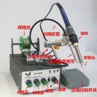 JH-3100S内热脚踏点焊机 万向手臂焊锡机