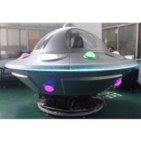 玖的VR发布新产品,第九星球,VR飞碟