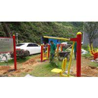 惠州室外健身路径器材,XJ-709坐蹬训练器 小区配套设施