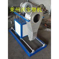 生产供应PVC,加粉颗粒,色母粒风冷热切机头,莱州洪宝塑机