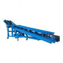 厂家供应 矿业输送设备皮带机 大型料斗带式输送机