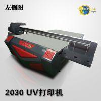东方龙科 任何材质地毯 面板打印 龙门结构 uv2030平板打印机