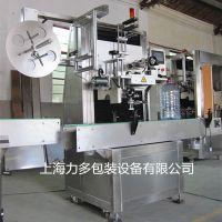 上海全自动套标机 大桶瓶口套标机 简易套标机