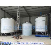 武汉市佳士德10吨塑料水箱、外加剂复配罐生产厂家
