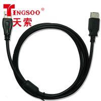 TINGSOO/天索usb 196S数据线 2.0版电脑打印机扫描仪数据延长线
