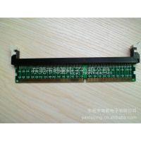 供应DDR3内存测试保护槽 DDR3内存测试转接板
