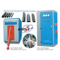 供应固态高频焊管设备,高频焊管电源,高频焊管机