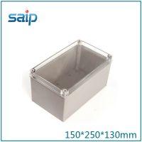 【赛普供应】DS-AT-1525-1防水盒 阻燃材料防水盒 防水接线盒
